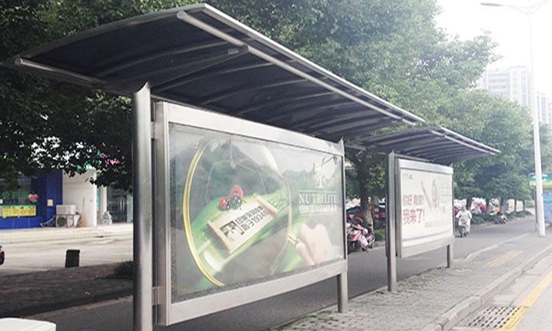 江苏省南京市仙林大学城beplay体育app苹果建设项目