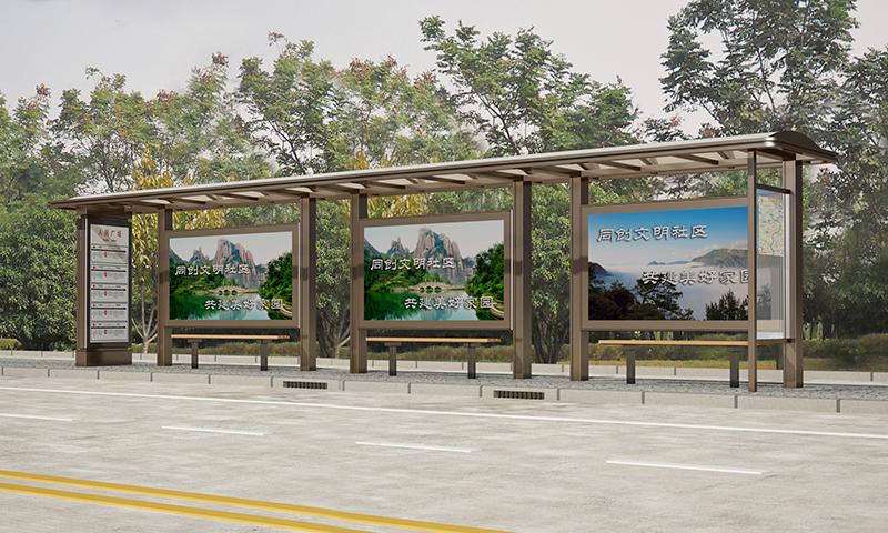 安徽省蚌埠市老城区beplay体育app苹果改造项目