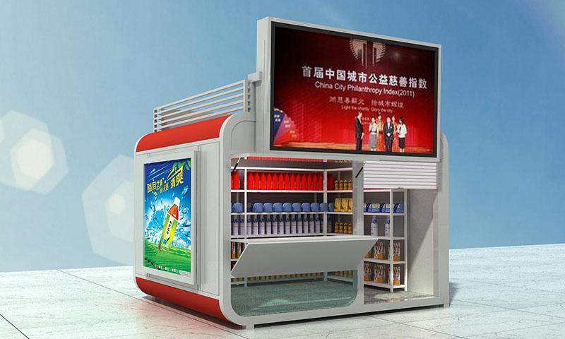 广西省南宁市智能科普服务亭项目