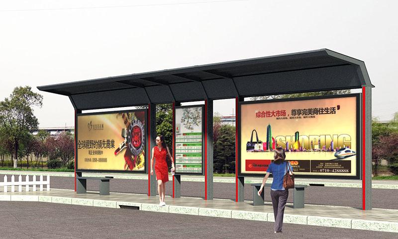 湖北省武汉市新洲区beplay体育app苹果建设工程