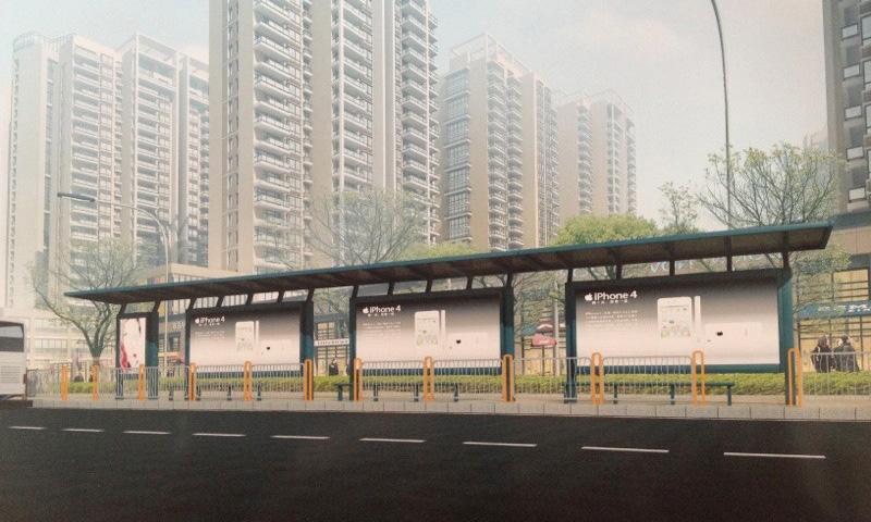 湖南省长沙市望城区公交beplay体育app苹果改造工程