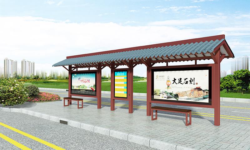 江苏省扬州市广陵区beplay体育app苹果改造项目