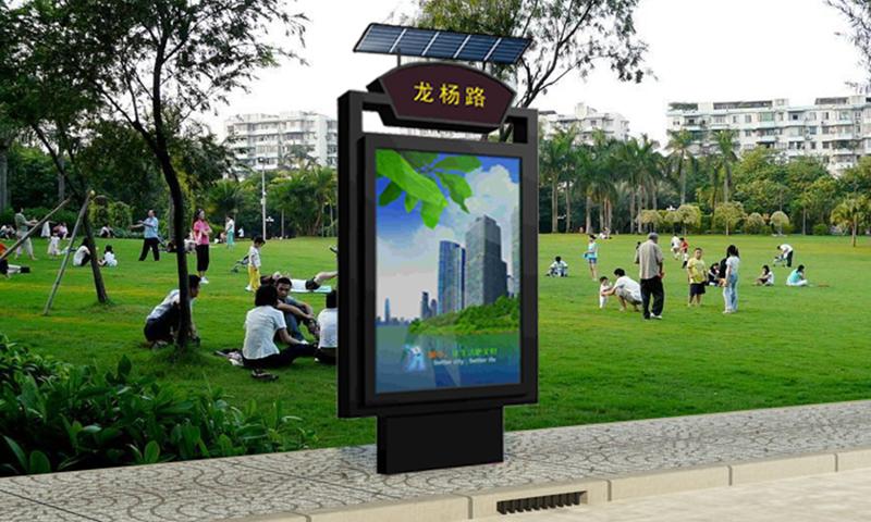 辽宁省阜新市站牌新建项目二期