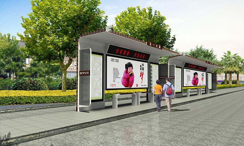 山西省临汾市五一大道公交beplay体育app苹果新建工程