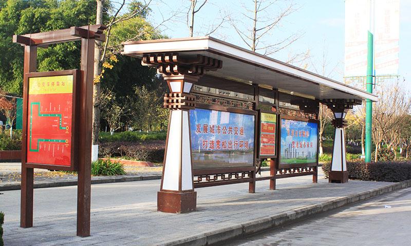 陕西省汉中市老城区候车亭新建工程一期