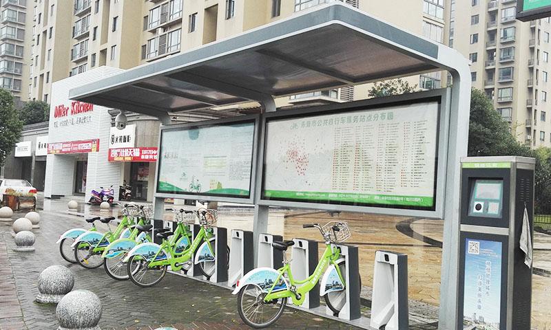 浙江省永康市公共自行车棚建设工程