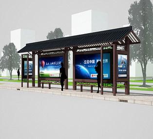地方特色beplay体育app苹果 安徽滁州C
