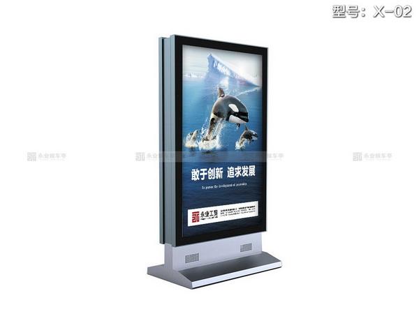 滚动广告灯箱 X-02