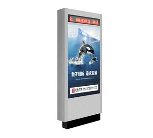滚动广告灯箱 X-05