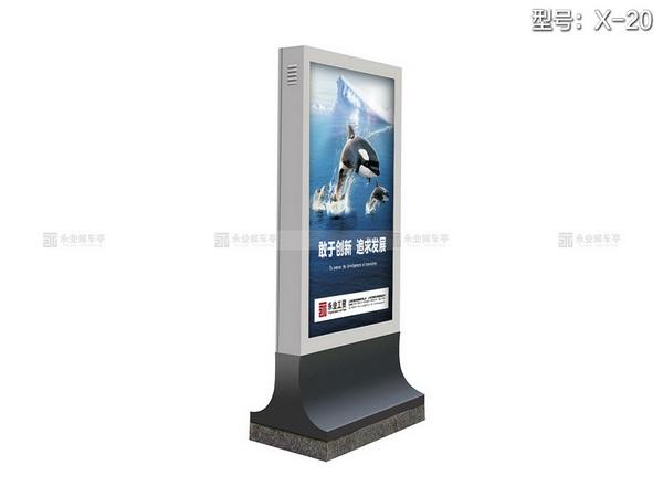 滚动广告灯箱 X-20