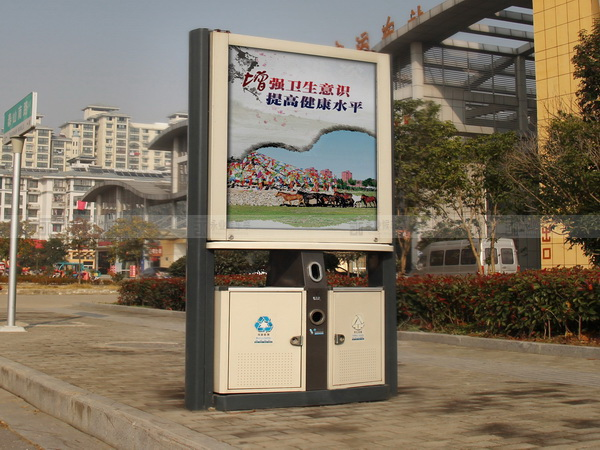 广告垃圾箱 R-01