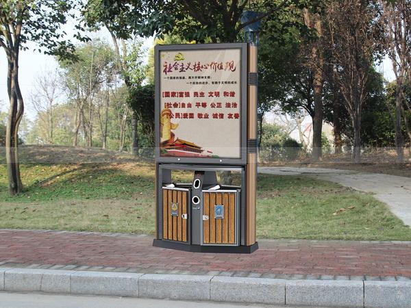 广告垃圾箱 R-03