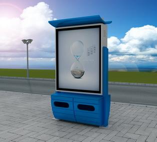 广告垃圾箱 R-08