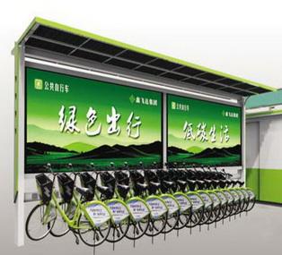 公共自行车棚 M-18