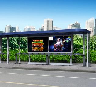 公共自行车棚 M-21