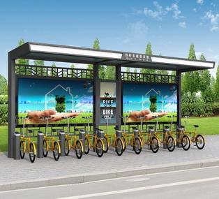公共自行车棚 M-26