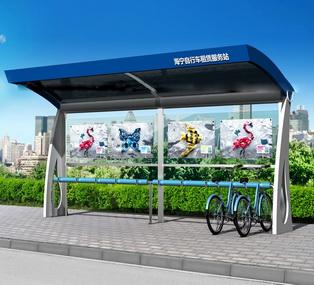 公共自行车棚 M-29