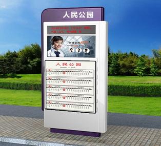 公交站站牌 G-01