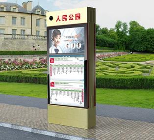 公交站站牌 G-04