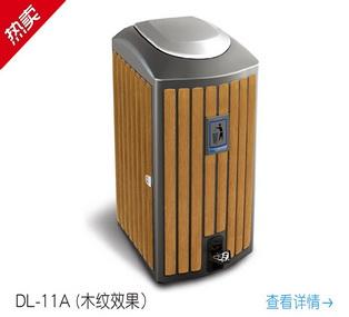 户外垃圾箱 DL-11A