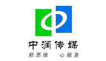 永业合作品牌:阜新中润传媒广告