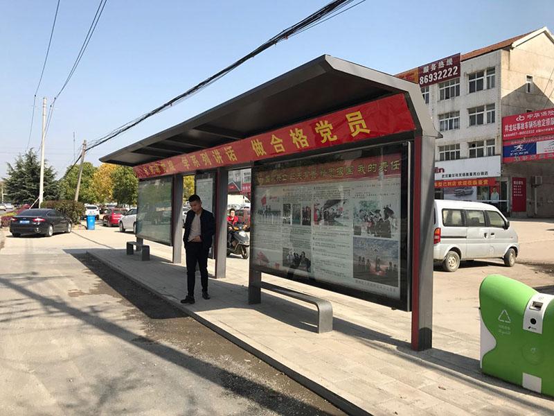 武汉市新洲区公交beplay体育app苹果新建工程