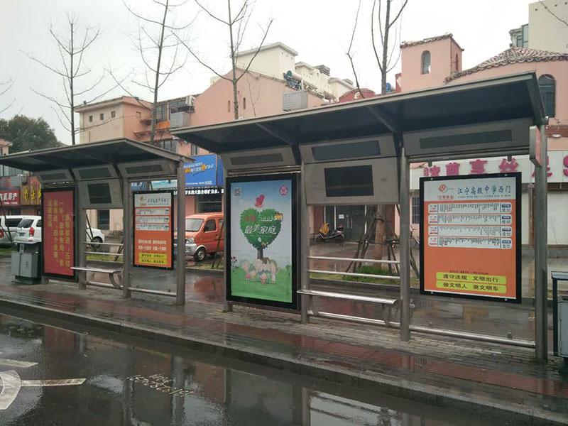 黑龙江省密山市不锈钢beplay体育app苹果新建工程