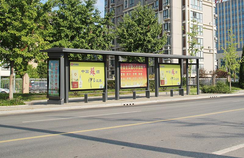 江苏泗洪县建设北路公交站台建设工程