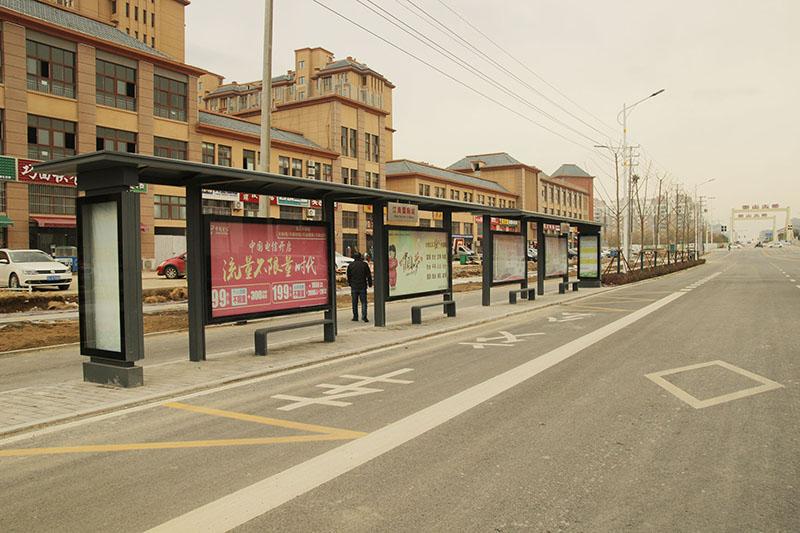 江苏泗洪县衡山北路公交站台建设工程