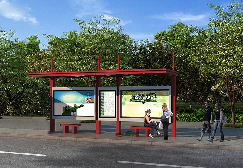 青海省格尔木公交站台新建工程