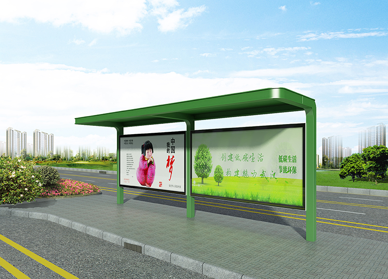 江苏省仪征市公共自行车棚新建项目