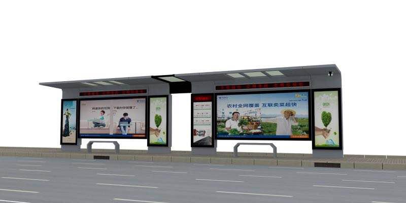 河南省驻马店市智能公交beplay体育app苹果新建工程