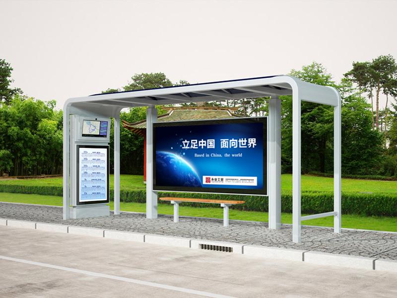 江西省九江市beplay体育app苹果新建项目