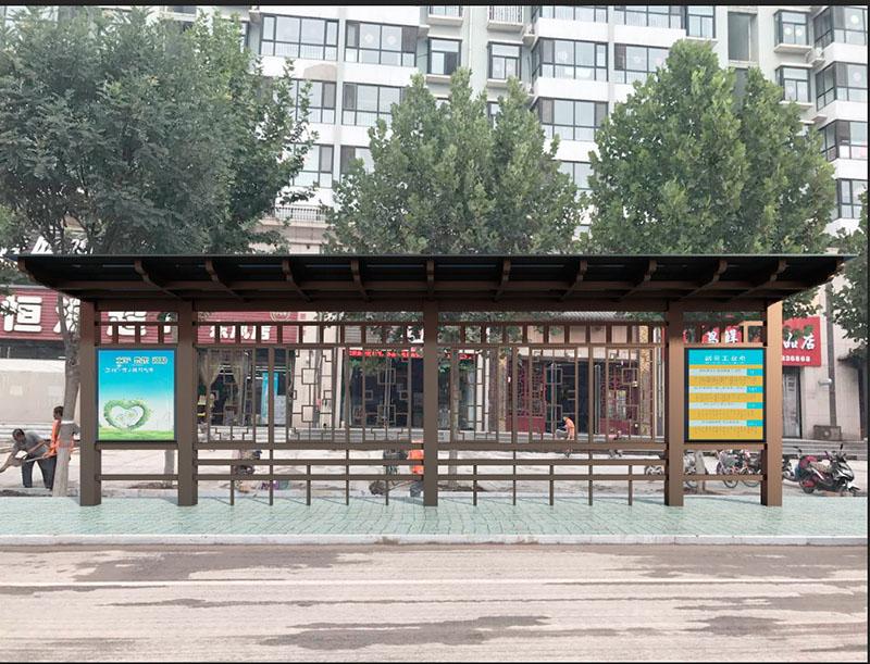 山西省祁县公交候车亭新建项目