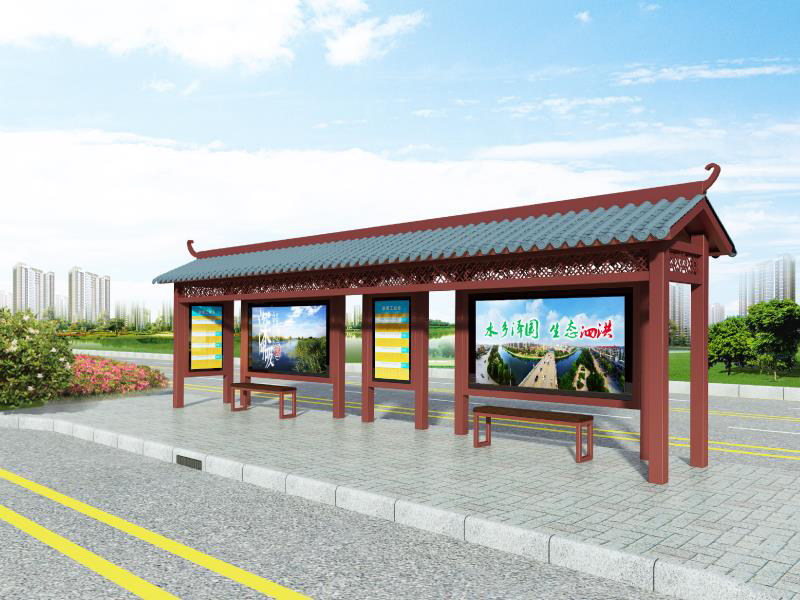江苏泗洪县体育南路公交站台建设工程