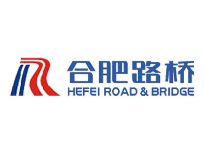 永业合作品牌:合肥路桥