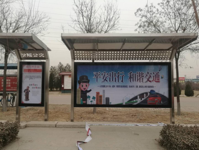 山西汾阳beplay体育app苹果建设工程