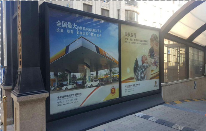 北京九路广告灯箱建设工程