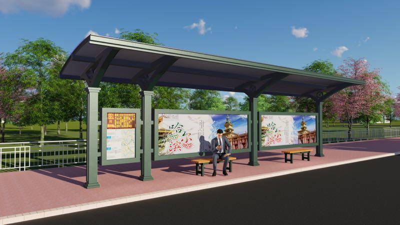 哈尔滨市第二市政工程候车亭建设项目