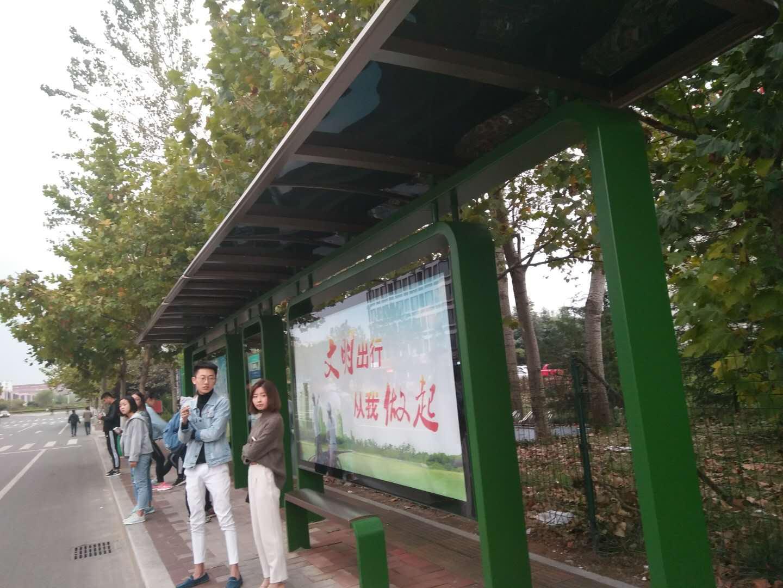 辽宁锦州交通集团beplay体育app苹果新建工程