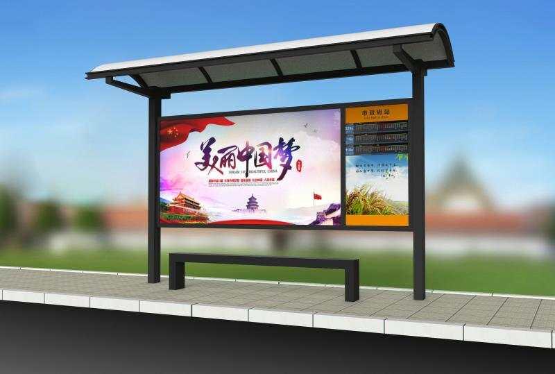 山东冠县保通路桥养护工程beplay体育app苹果建设项目