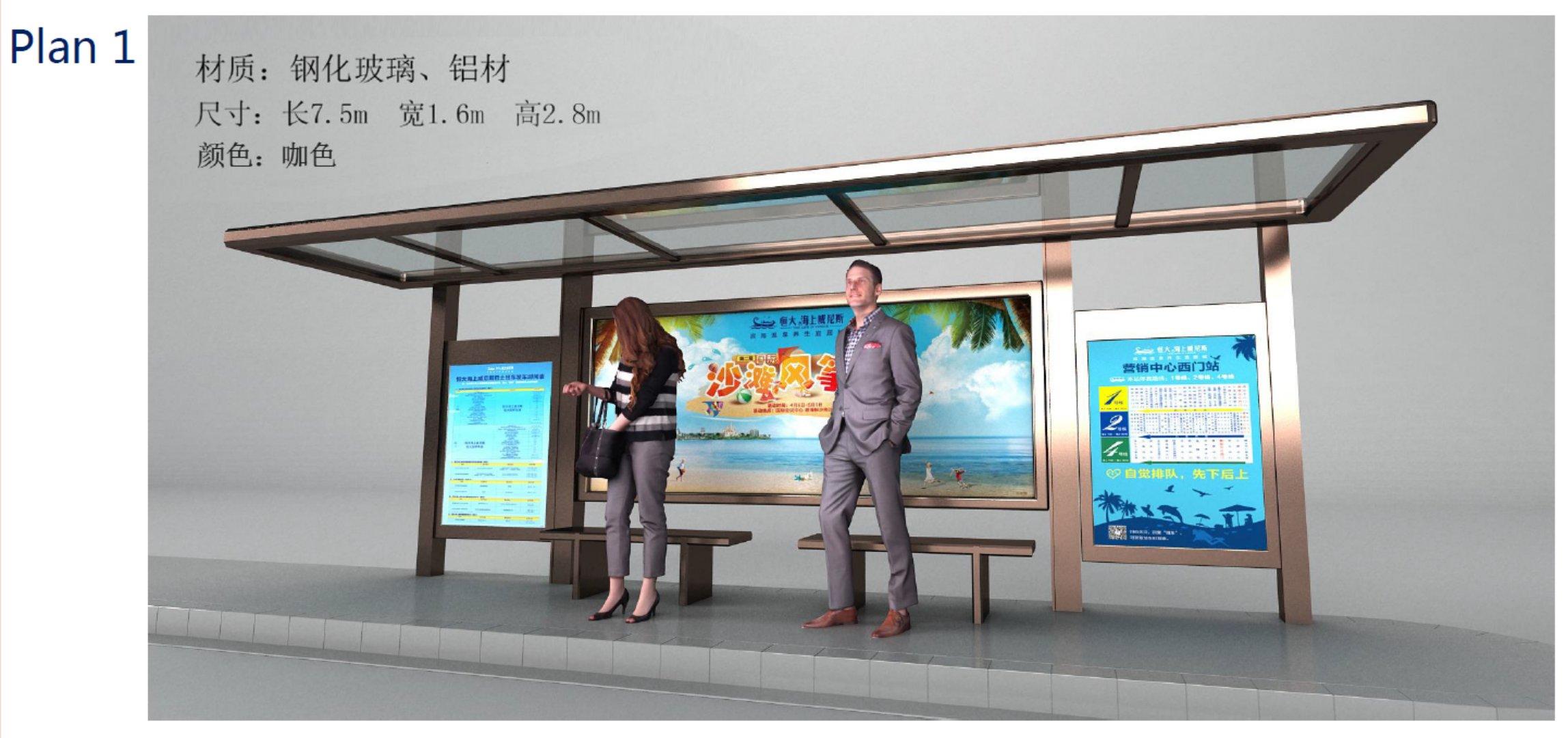 南通广润传媒beplay体育app苹果新建工程