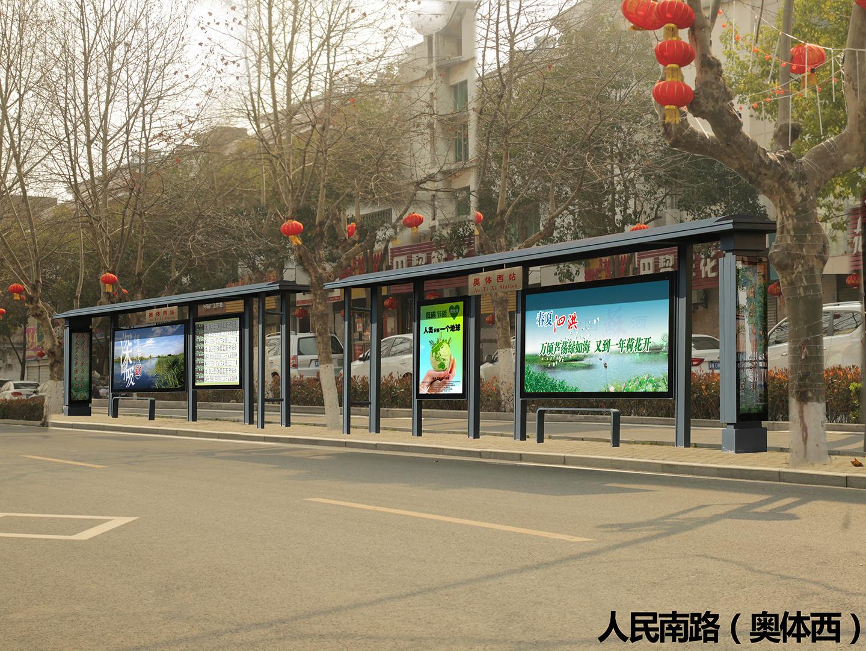 江苏省宿迁市泗洪县beplay体育app苹果新建工程
