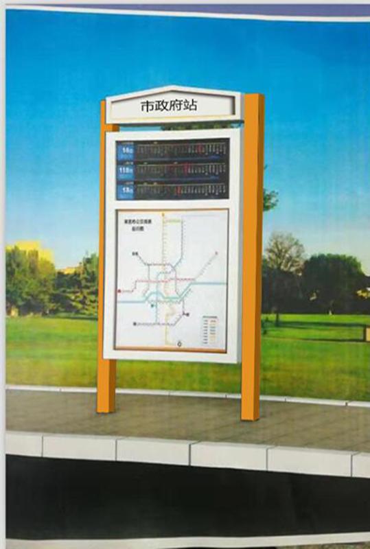 山东冠县保通路桥养护工程公交站牌建设项目