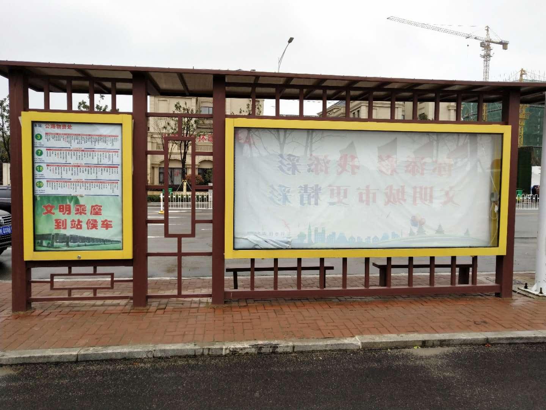 湖南岳阳beplay体育app苹果新建工程