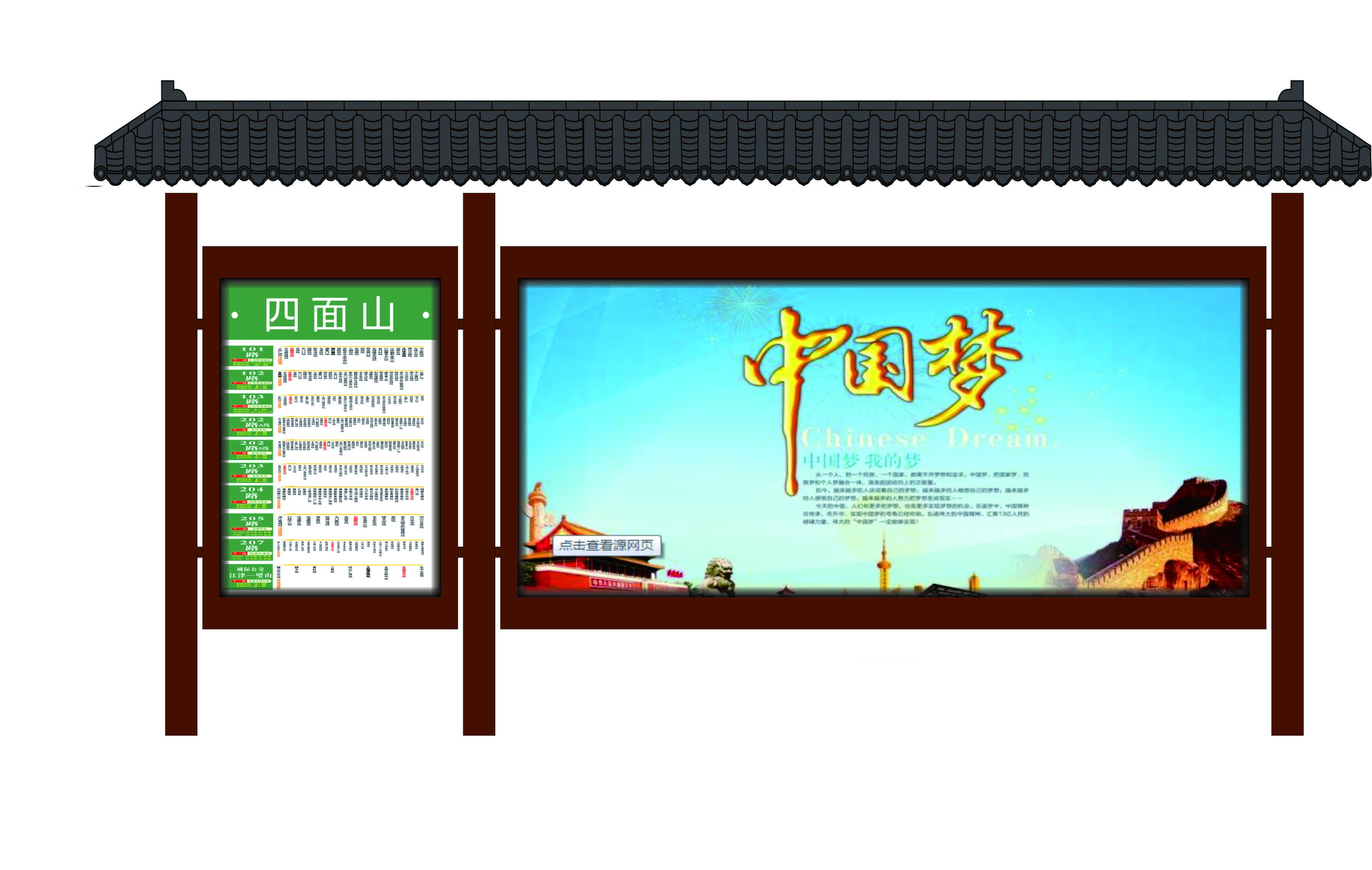 重庆候车亭项目发货