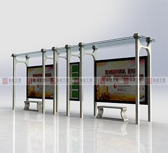 铝型材候车亭 1225