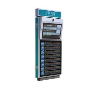 智能电子站牌 D-11