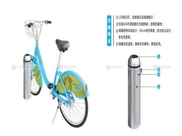 E型公共自行车锁车器