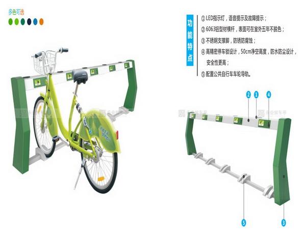 F型公共自行车锁车器